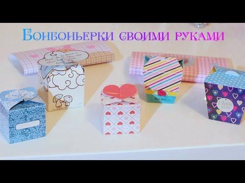День Влюбленных ♥DIY♥ Бонбоньерки своими руками