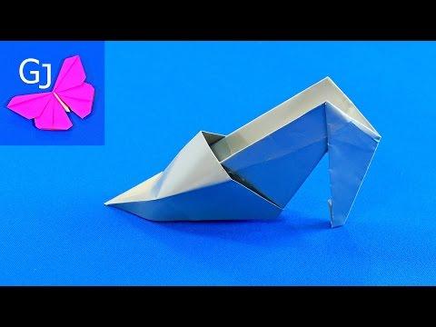 Оригами Туфелька из бумаги