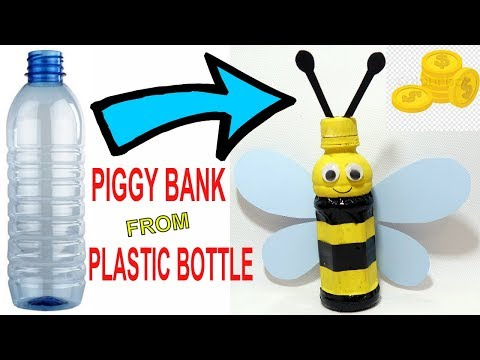 HONEY BEE PIGGY BANK FROM PLASTIC BOTTLE | PLASTIC BOTTLE CRAFT | BEST OUT OF WASTE COMPETITION
