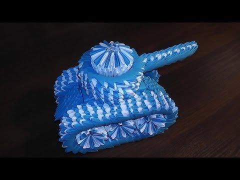 Модульное оригами танк (видео схема сборки)