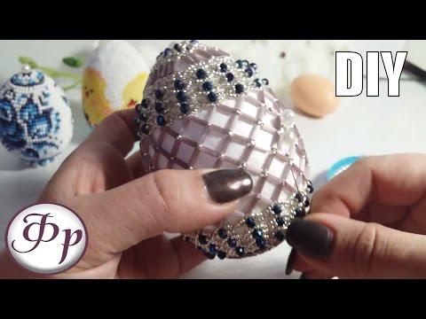 Секреты создания Пасхального яйца из бисера и бусин