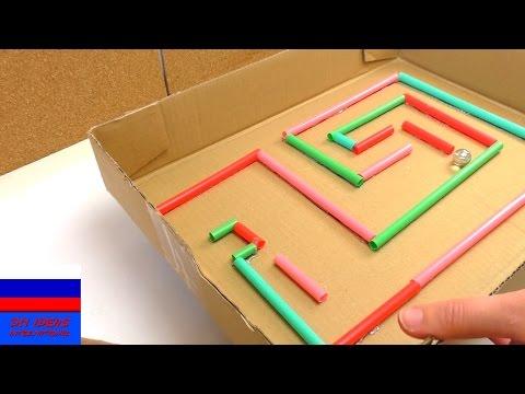 Мастерим лабиринт своими руками настольная игра для детей