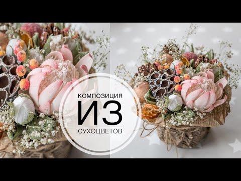 Новогодний букет своими руками DIY Tsvoric