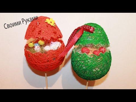 Украшения к ПАСХЕ Своими Руками/ Easter Decorations