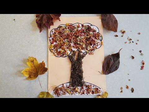 Осеннее дерево Аппликация из цветной бумаги и сухих листьев с шаблоном для скачивания