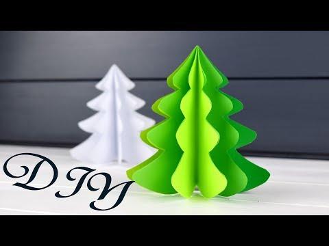 Объёмная ЁЛОЧКА из бумаги ❄ Новогодние ПОДЕЛКИ