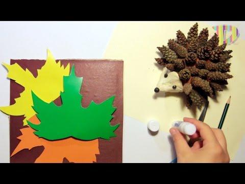 How to make a hedgehog of cones:Как сделать аппликацию Ёжик:Поделки из шишек