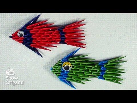 Модульное 3Д оригами: Рыбка из бумаги