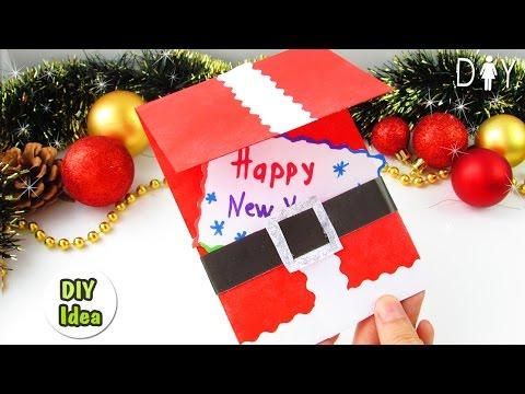 НОВОГОДНЯЯ ОТКРЫТКА СВОИМИ РУКАМИ ❄ Что подарить на новый год? DIY
