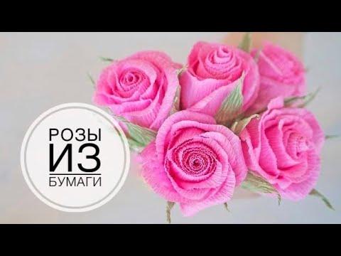 Роза из гофрированной бумаги, просто и быстро DIY Tsvoric