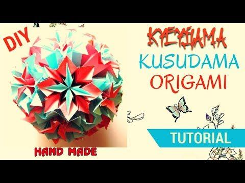 Цветы из бумаги КУСУДАМА. Как сделать шар из цветов! - Hand made