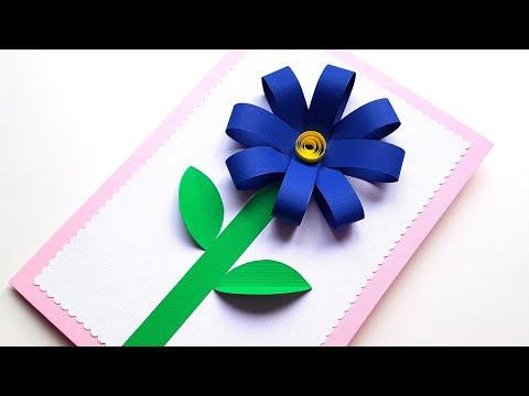 3D открытка на 8 МАРТА своими руками Аппликация из цветной бумаги Подарок маме Mother's Day card DIY
