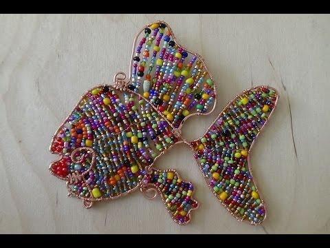 МАСТЕР КЛАСС! Рыбка из проволоки и бисера. ( Crafts of beads and wire )