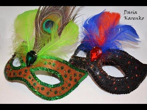 DIY Шикарная карнавальная маска своими руками / Mask of felt