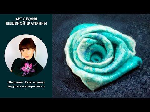 """Шешина Екатерина. """"Как свалять заготовку для декоративного цветка из марли и шерсти."""