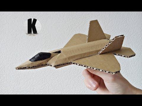 Как сделать истребитель из картона? / How to make a fighter of cardboard?