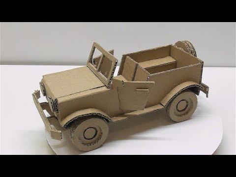 Как сделать машину из картона своими руками