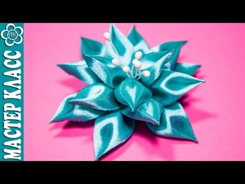 Пышный цветок Канзаши / kulikova Anastasia