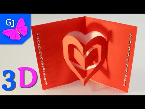 DIY 3D Открытка Сердце из 1 листа бумаги