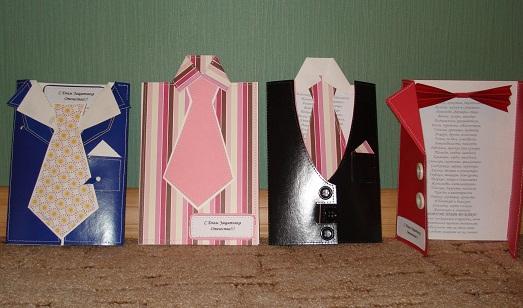 открытка рубашка с галстуком