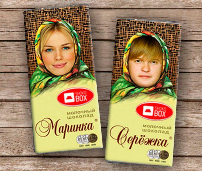 Креативная шоколадка