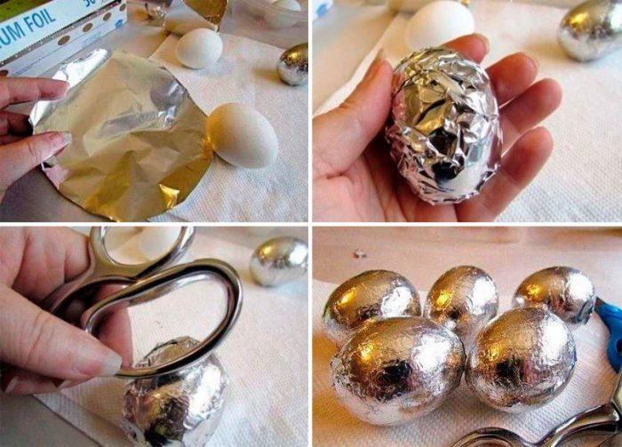 золотые яйца из фольги мастер класс