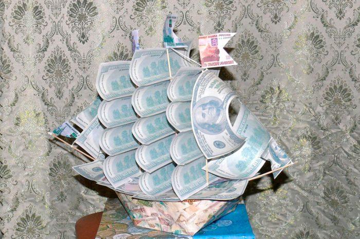 Корабль из денег своими руками мастер-класс