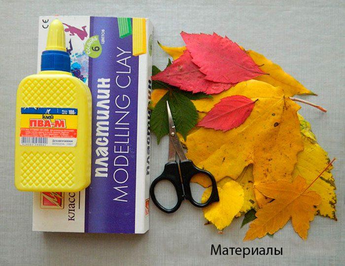 Аппликация «Сова» из осенних листьев мастер-класс