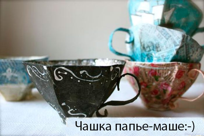 Cup in the technique of papier-mache master class