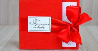 Пригласительные на свадьбу своими руками, пошаговые мастер-классы