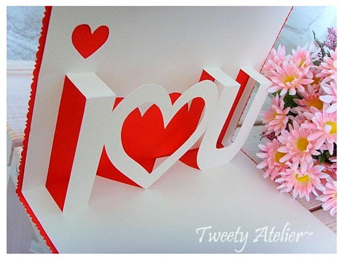 Объемная открытка к дню святого валентина, открытки