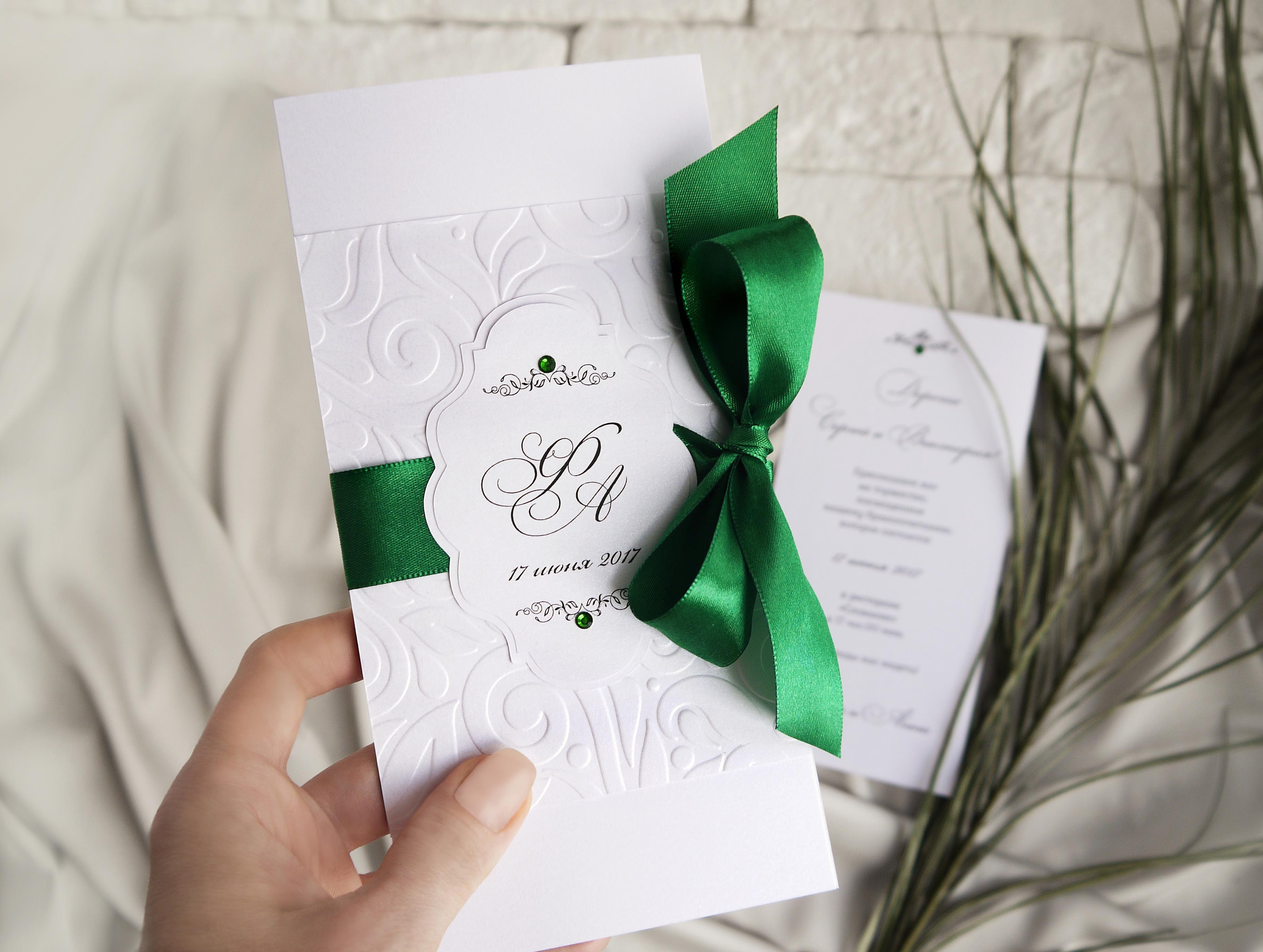Картинках, как сделать открытку приглашение на свадьбу