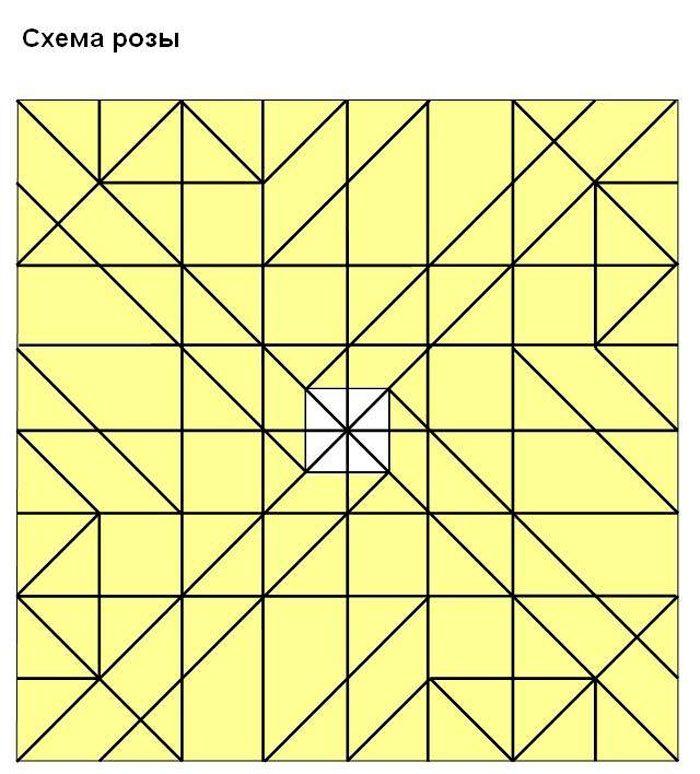 схема розы оригами