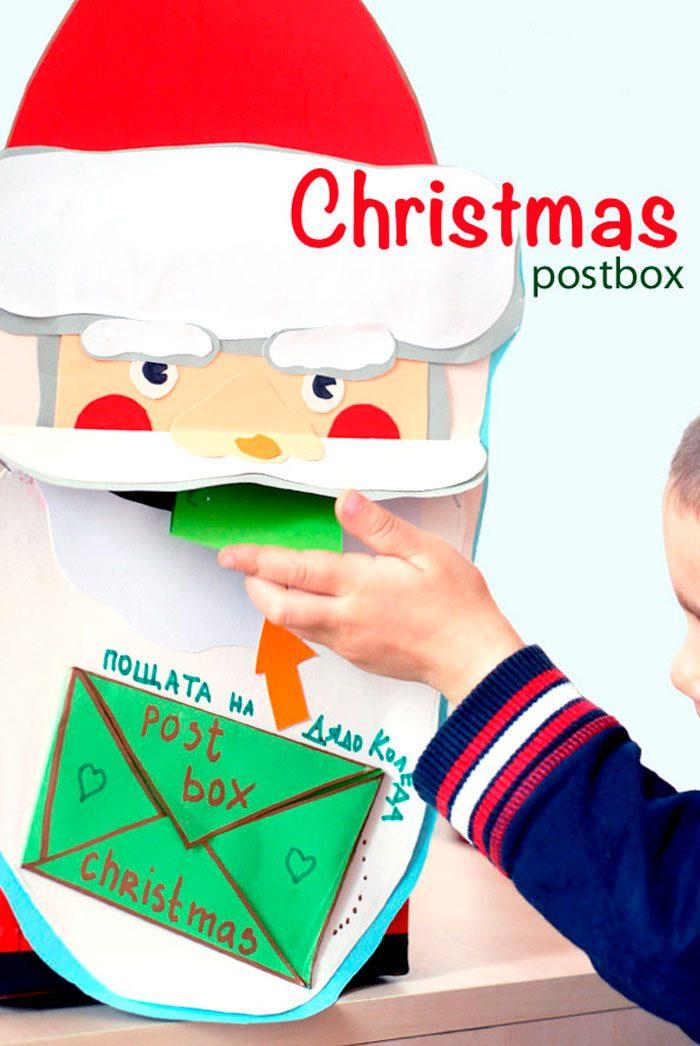 Почтовый ящик «Дед Мороз»
