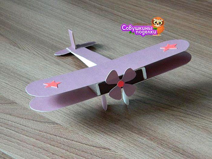 Самолёт из картона