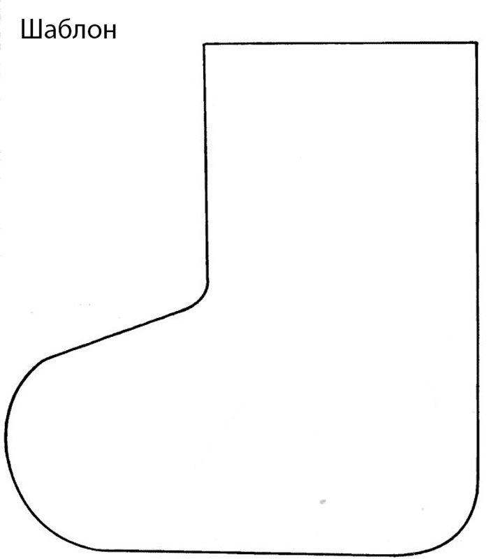 шаблон сапожка
