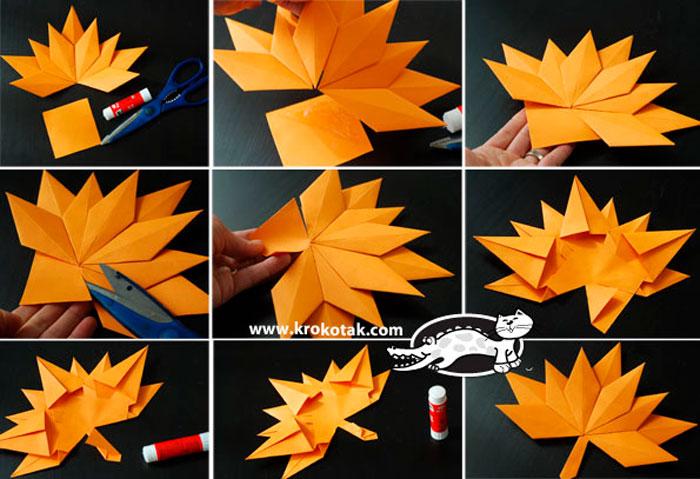 как сложить листья оригами