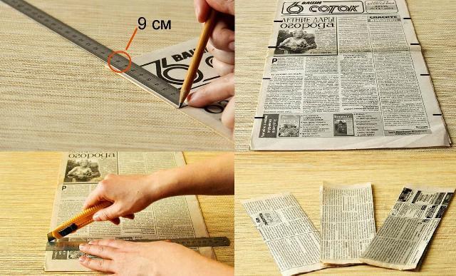 Сделать своими руками с газет